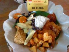Warung Indonesia food